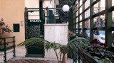 Hostels Rome - Palma and Angelica Residence